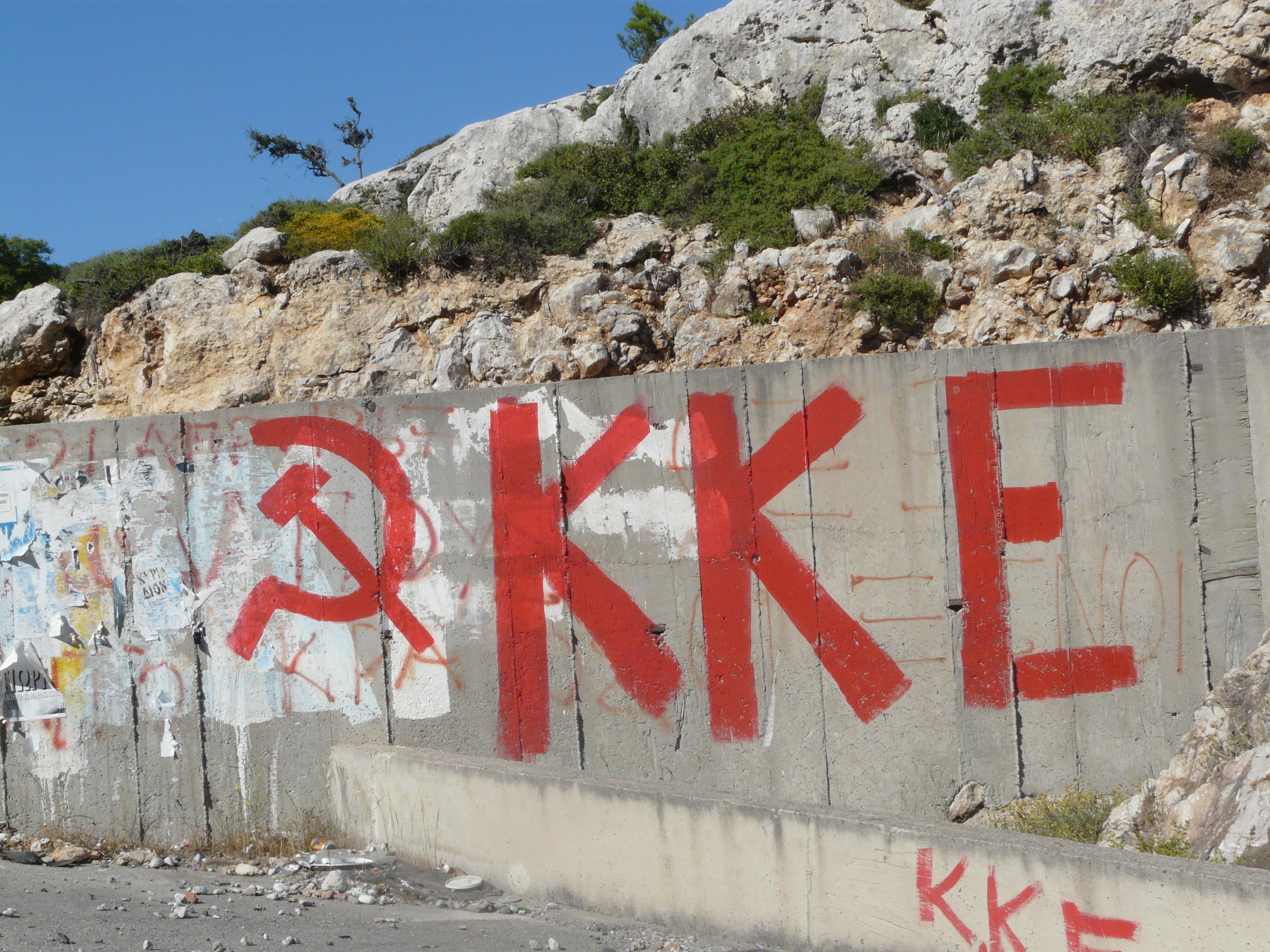 """KKE: """"Alternative hat an Boden gewonnen."""""""