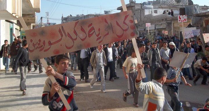 """""""Arabischer Frühling"""" auch in Syrien?"""