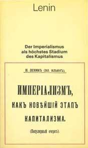 Der theoretische Hammer: Kapitalexport