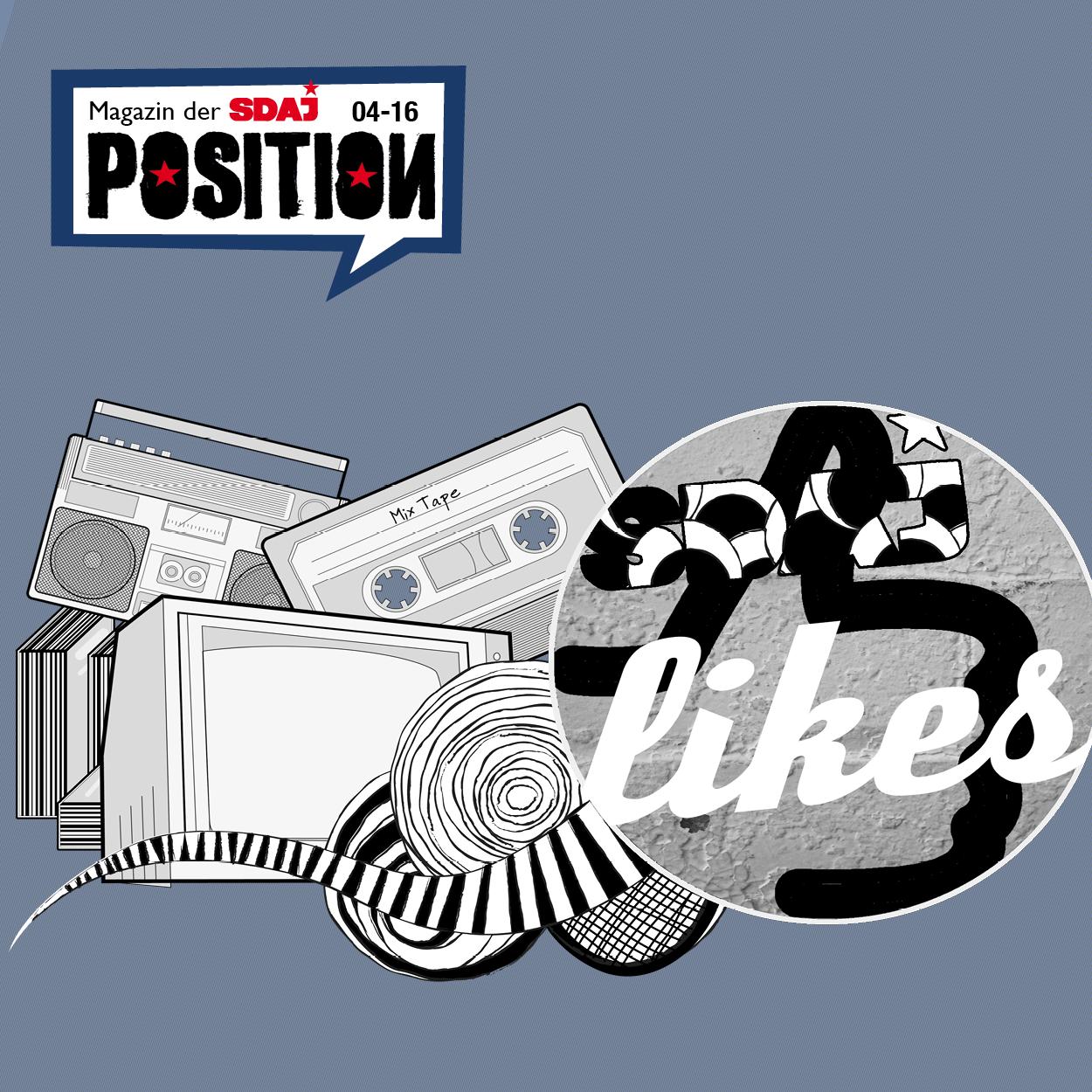 Likes und Dislikes aus der POSITION (Ausgabe #4/16)