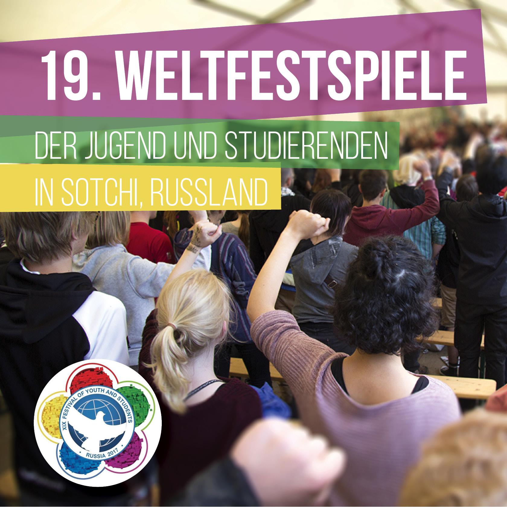 19. Weltfestspiele der Jugend und Studierenden