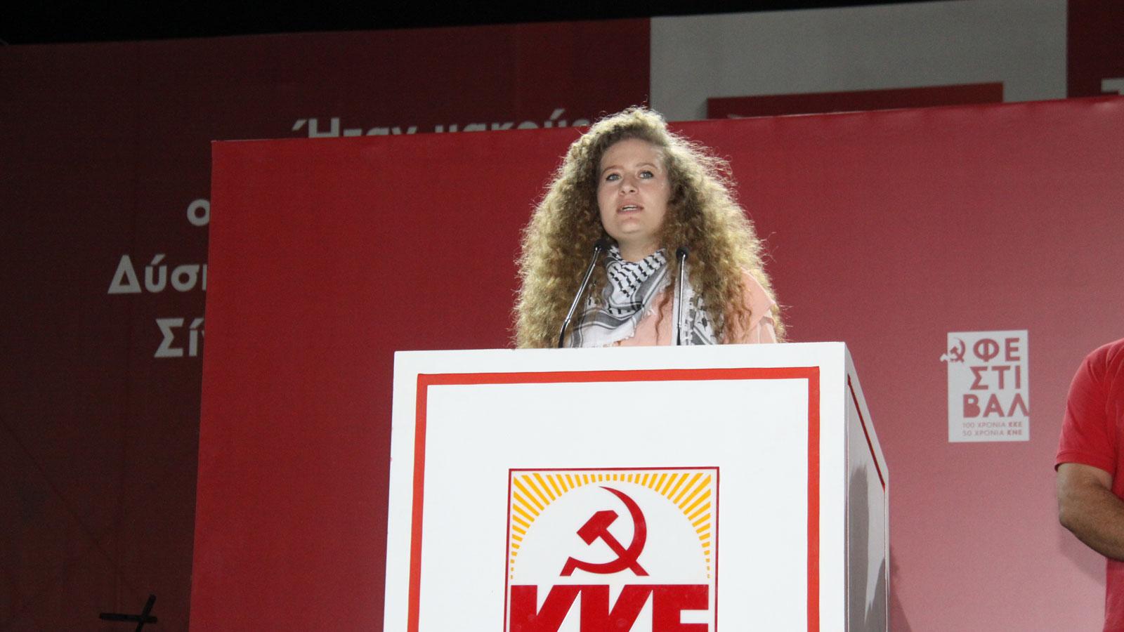 Die palästinensische Freiheitskämpferin Ahed Tamimi war zu Gast in Athen