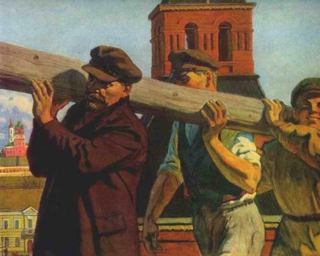 Lieben, Lachen, Lenin lesen! Die aktuelle Position gratis & online